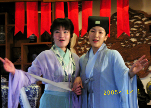 Beijing New Year's Guqin Yaji 2005 - Hanfu Movement on the rise.
