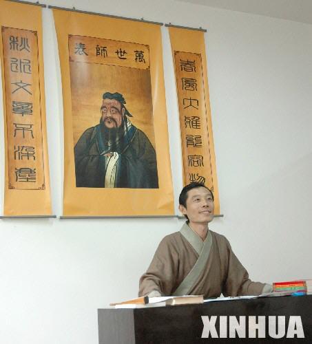 A Confucian Tutelage near Suzhou, China