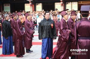 Ma Yingjeou at the Confucius Homage.