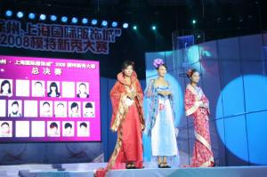 A perfect example of 'officially-sponsored' events as negative press for Hanfu image.