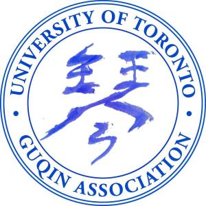 University of Toronto Guqin Association (UTQA) - The first name of TorGuqin, est.2005.