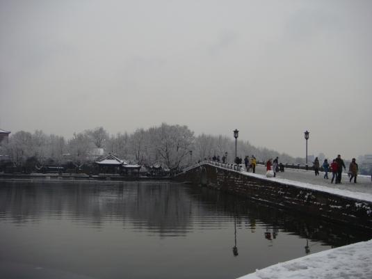 Duanqiao Chanxue