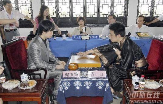 Gu Li (Go player, in Hanfu)