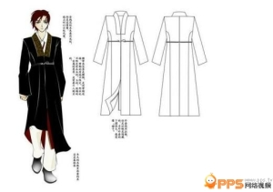 Hanfu Uniform for men: Winter