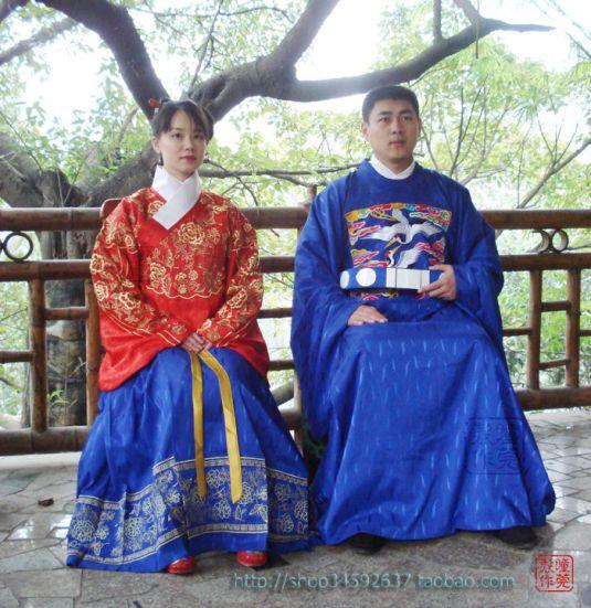 Ming-style Wedding Dress