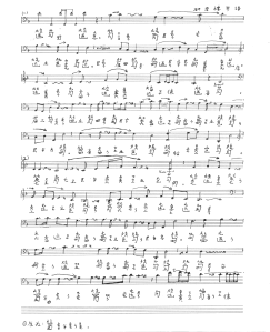 Songxia Guantao Pg.1: Sections 1 & 2