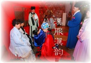 A Han-style wedding in Yunnan, 2008.