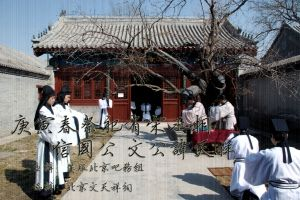 Wen Tianxiang Homage @ Beijing Wen Tianxiang temple