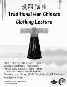 Two lectures in November. Come and join the excitement!