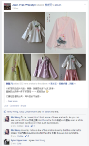 The conversation started off with a discussion on some images of hanfu of dubious quality.